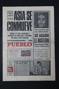 Antiguo Periodico PUEBLO, publicacion 25 Febrero 1972.  Perfectamente conservado