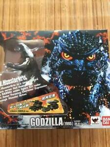 BANDAI-S-H-MonsterArts-Godzilla-vs-Destroyah-1995-Burning-Ver-Figure-w-bonus