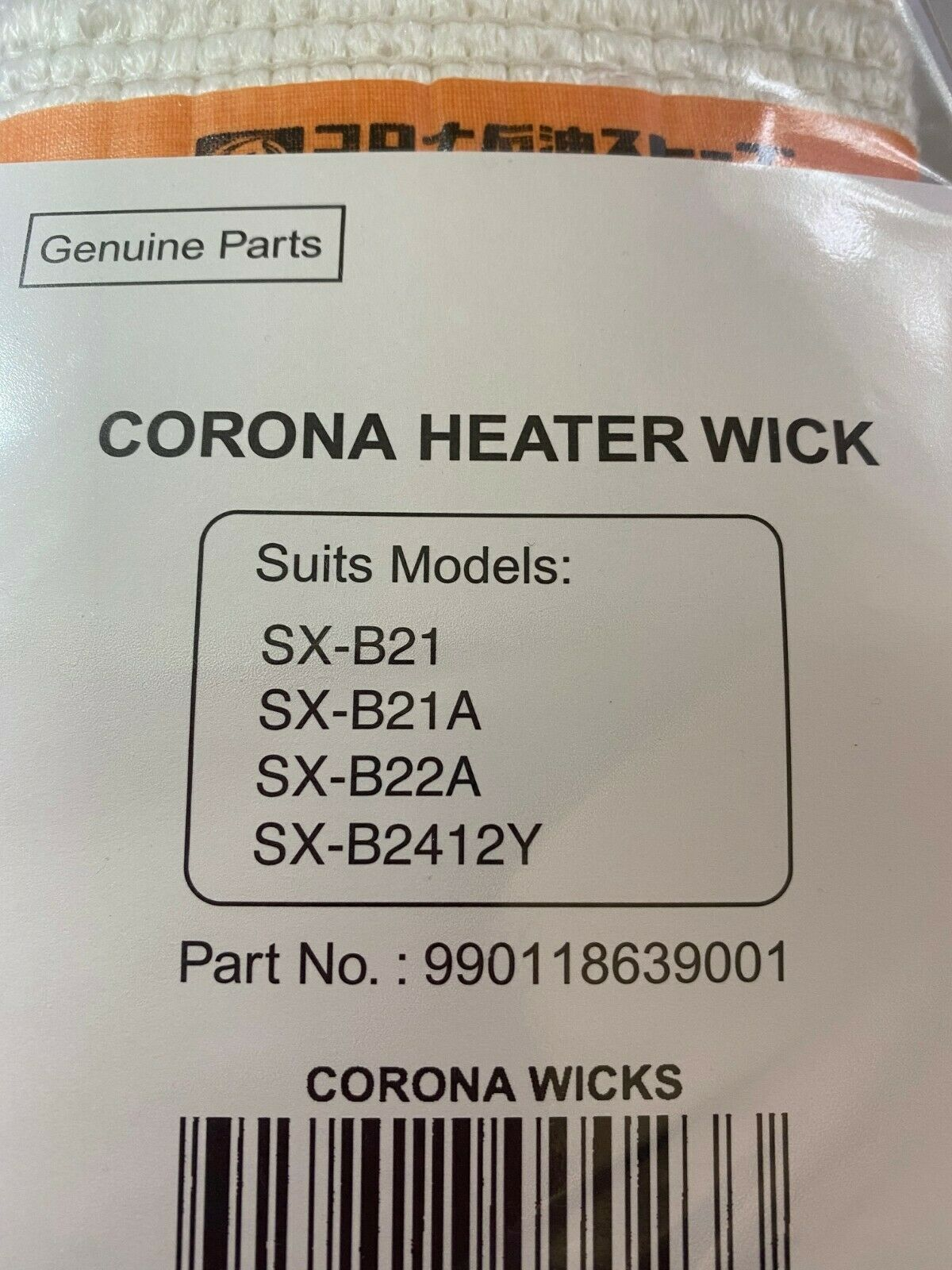 CITATION Kerosene Portable Heater Wick