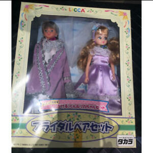 Takara LiccA Stylish Doll Collection 11th Leopard A La Mode Style Rika-chan New