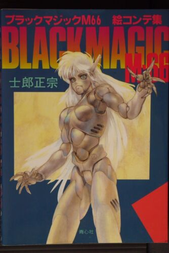Storyboard Collection Book Black Magic M-66 JAPAN Masamune Shirow