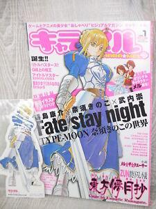 CHARAMEL-Vol-1-8-2007-w-Mini-Pop-Stand-Fate-Stay-Night-Bishojo-Art-Fan-Book