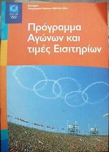 2004 PROGRAMME JEUX OLYMPIQUES EN GREEK- D'ORIGINE pRJH26s5-08022546-318692333