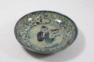 Schale-Teller-Porzellan-Blaumalerei-Gelehrter-sign-China
