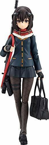 Figma ARMS NOTE lungorange School Girl Joshi Kosei azione cifra Max Factory