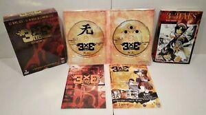3x3-Eyes-Edition-Limitee-Coffret-DVD-Manga-VOSTFR-Bon-etat