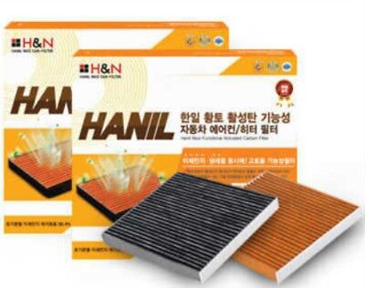 Red clay charcoal activated carbon filter for 2010-2012 Verna Solaris new accent