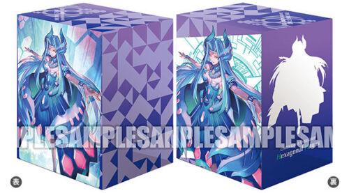 Bushiroad Cardfight Vanguard Deck Box Collection V2 Vol.560 Hexagonal Magus