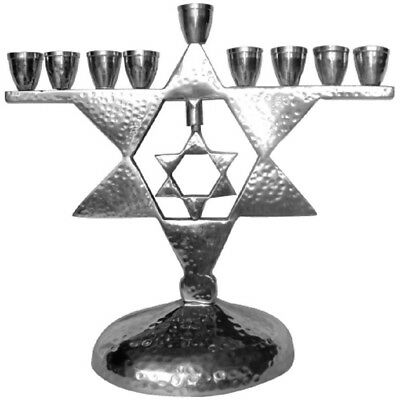 Silver Toned Etched Menorah Business Card Holder