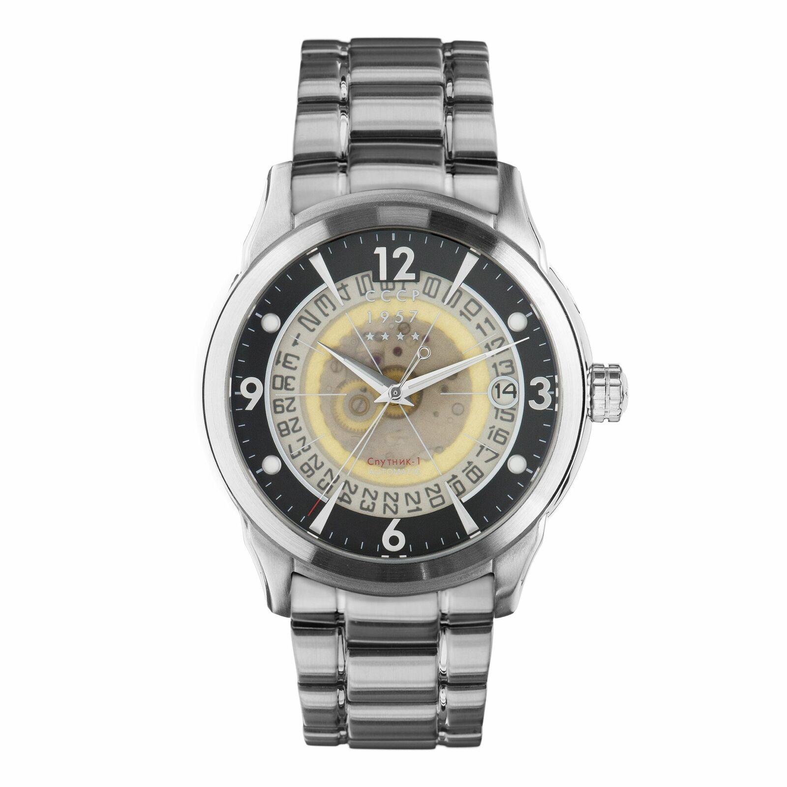 Спутник стоимость часы за няня на дом час стоимость