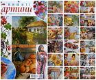 Cross stitch Patterns Embroidery Magazine 50 variations VKD