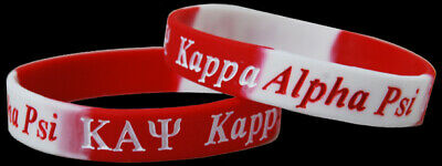 Alpha Kappa Alpha Tie Died Silicone Bracelet