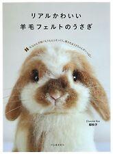 'NEW' Needle Felting How to Make Realistic Rabbit / Japanese Wool Craft Book