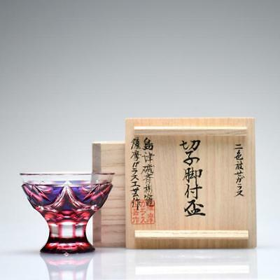Japanese Sake Cup Guinomi Ochoko Satsuma Kiriko Ruri Red From Japan F S Ebay