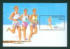BELGIUM**Olympic Summer Games Seoul 1988-MARATHON-ATHLETICS-MNH-OLYMPIA-JO
