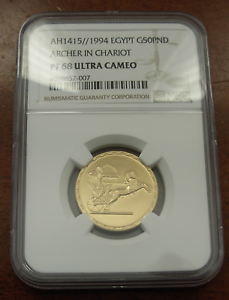 Egypt 1994 Gold 50 Pounds NGC PR68UC Archer in Chariot