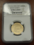 thumbnail 1 - Egypt 1994 Gold 50 Pounds NGC PR68UC Archer in Chariot