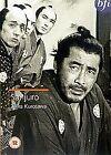 Sanjuro (DVD, 2003)