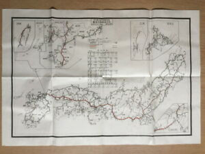 JAPAN-FORMER-TRANSPORTATION-MAP-TAIWAN-FORMOSA-KOREA-MANCHURIA-RAILROAD-CHINA