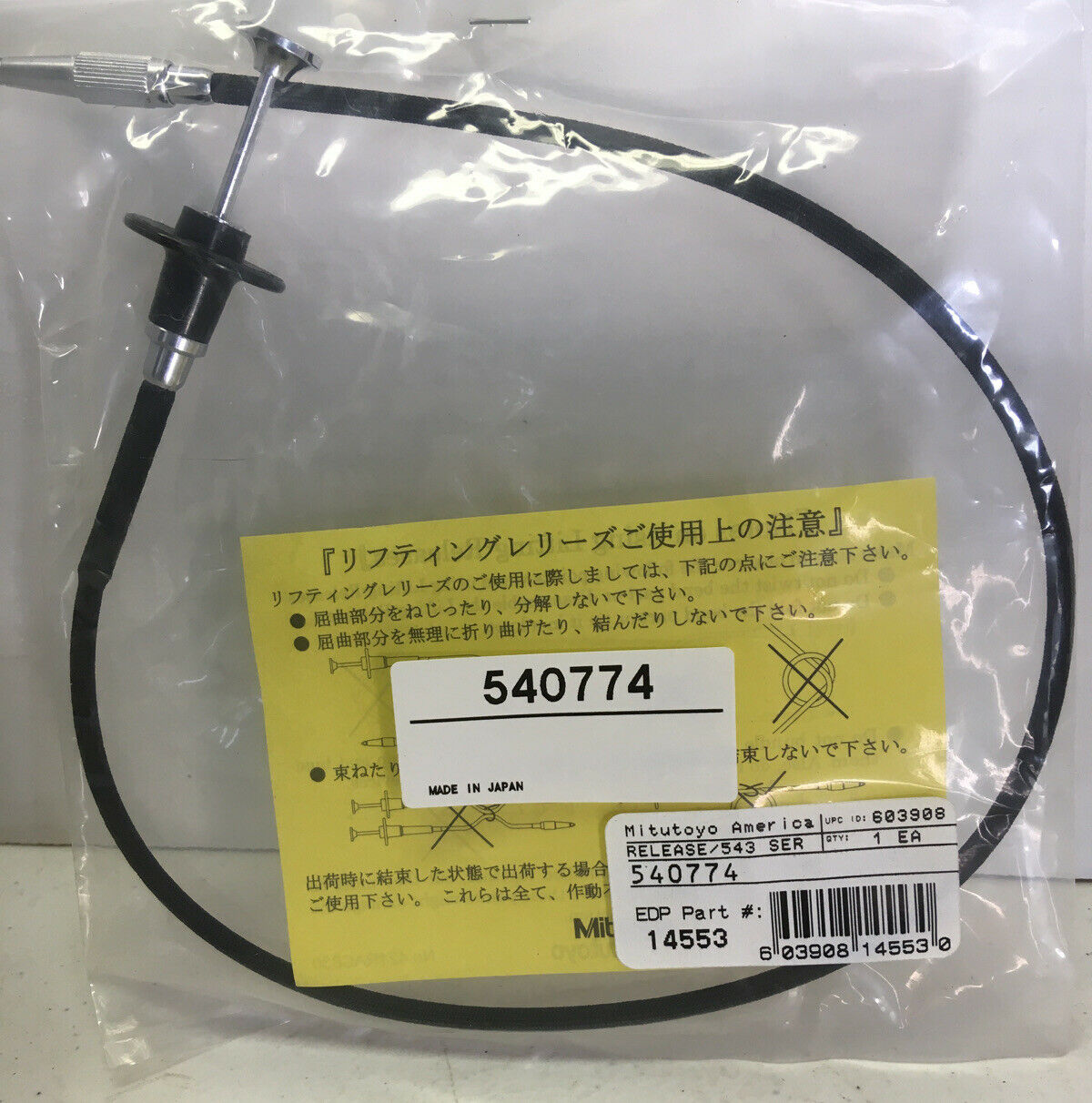 Mitutoyo 540774 Release Cable Spindle Lifting Cable 500mm