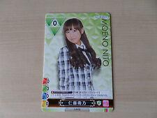Carte Idole J-pop Moeno Nito AKB48  !!!