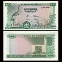 Uganda 100 Shillings, ND(1966), P-5, UNC