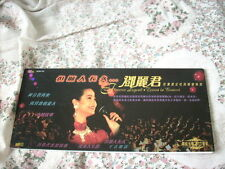 a941981 Teresa Teng 但願人長久 Live Double Golden CD 鄧麗君