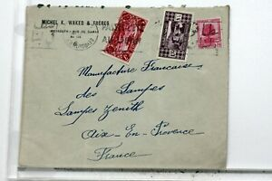 WW2-BEYROUTH-LIBAN-SYRIE-FRANCE-AIX-LETTRE-ENVELOPPE-COVER-VB682