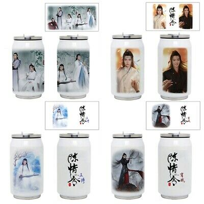 Chen Qingling Mo Dao Zu Shi Cans Stainless Steel Thermos Character Mbyss Cxz