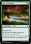 mtg-RED-GREEN-DECK-Magic-the-Gathering-rare-60-cards-samut-honored-hydra-AMON thumbnail 9