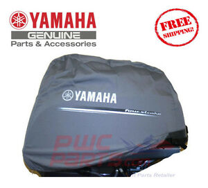 YAMAHA OEM Outboard Motor Cover 4-Stroke F40 NEW Genuine MAR-MTRCV-11-40