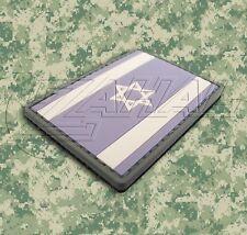 Zahal - Purple Israeli Flag PVC Rubber Morale Patch - Israel PVC PRP