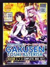 *NEW* GAKUSEN TOSHI ASTERISK SEASONS 1 & 2 *ENGLISH SUBS*ANIME DVD*US SELLER*