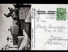 BEOGRAD (SERBIE) MONUMENT / HOMME & CHEVAL / ENTIER POSTAL en 1956