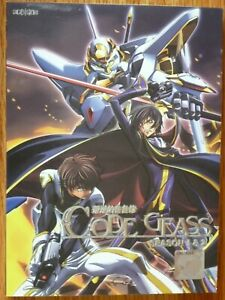 Code Geass Lelouch of the Rebellion + R2 Complete 4-DVD ...