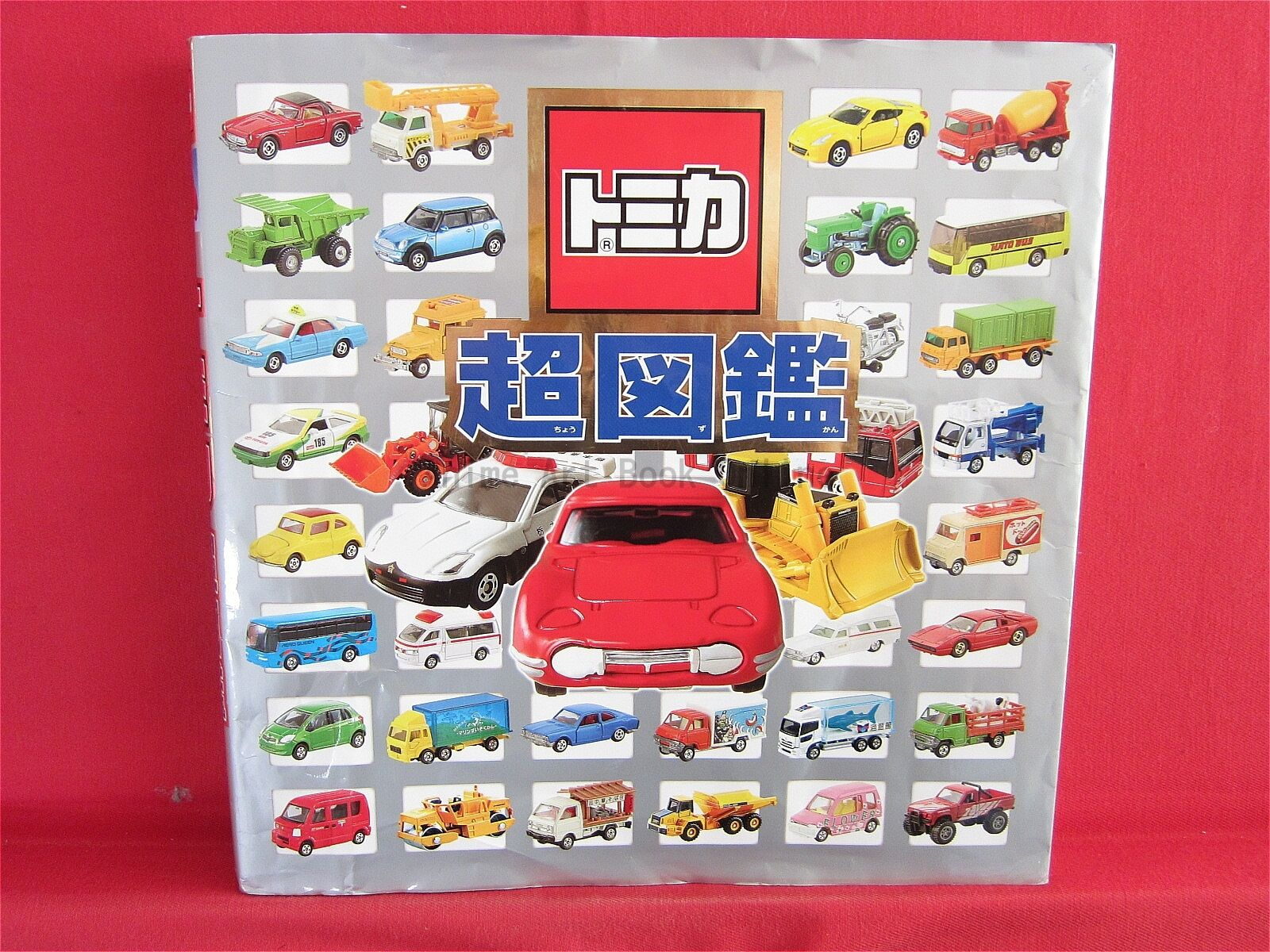 Tomica Super encyclopedia art book 40th Anniversary book