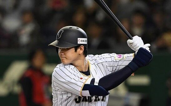 WBC World Baseball Classic SAMURAI JAPAN OFFICIAL OFFICIAL OFFICIAL CAP HINOMARU/SHOHEI OTANI LOT 63df03