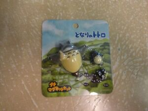 "My Neighbour Totoro Fridge Magnets ""Ride"" Official Studio Ghibli by Benelic"