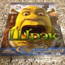 SHREK 3D 1, 2, 3, 4 Box Set 4 Blu-Ray Discs New Sealed