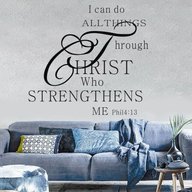 I Can Do All Things Through Christ Bible Quote PVC God Wall Stickers Decor HOT
