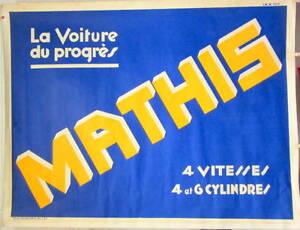 1930-MATHIS-LA-VOITURE-DU-PROGRES-4-ET-6-CYLINDRES-4-VITESSES-AFFICHE-ORIGINALE