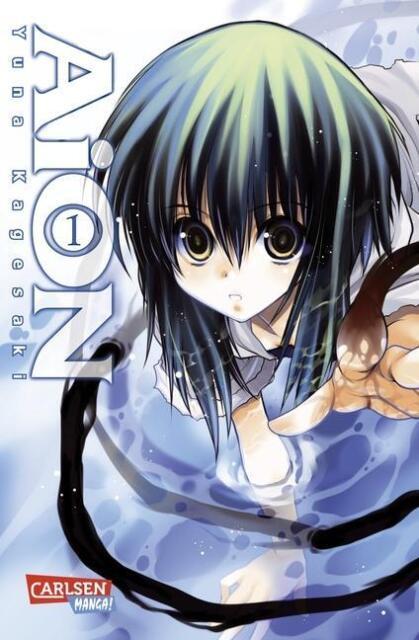 AiON 01 von Yuna Kagesaki (2012, Taschenbuch)