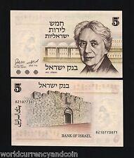ISRAEL PALESTINE 5 LIROT P38 1973 LION JERUSALEM UNC CURRENCY MONEY BILL 10 PCS