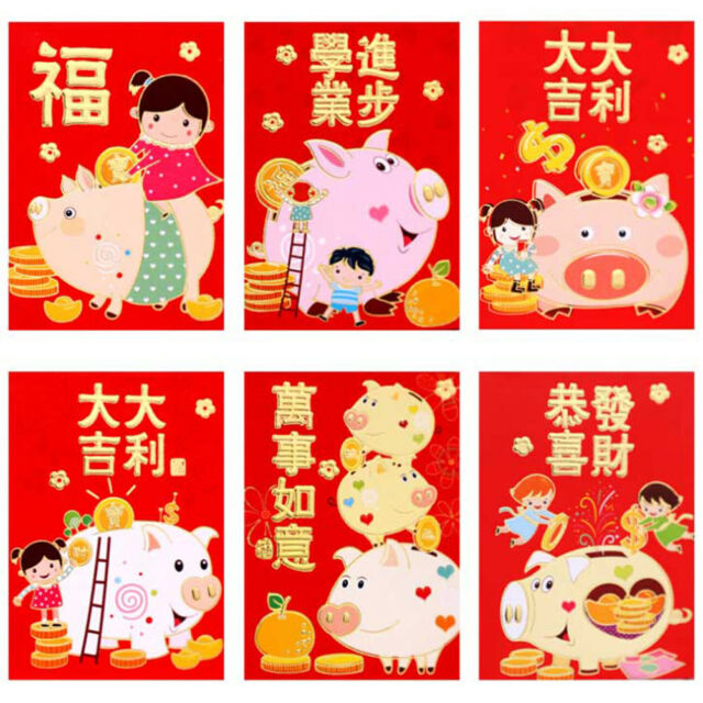 6Xcute Chinese new year red packet red envelope 2019 year of the pig lucky I-u