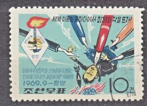 KOREA-1969-used-SC-909-stamp-Pres-Nixon-Attacked-by-Pens-Conference-Journalist