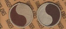 US Army 29th Infantry Division Desert DCU uniform patch m/e