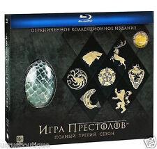 Game of Thrones Season 3 Blu-ray Collectors Egg Edition Multilang  Region FREE
