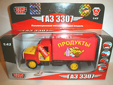 Russian Diecast UAZ УАЗ 3307 Food Restaurant Delivery Truck 1:43 Scale Mint