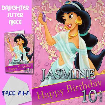 Handmade Personalised Disney Princesses Birthday Card Daughter Sister Niece etc