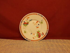 Ceralene China Hokusai Pattern Saucer 6 1/8\